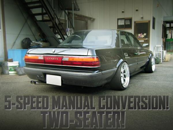 5速マニュアルミッション換装+2シーター公認!トヨタJZX81型チェイサー2.5GTツインターボの国内中古車を掲載