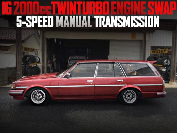 1G水冷ツインターボエンジン換装+5速MT仕上げ!トヨタX70系マーク2ワゴンの国内中古車を掲載