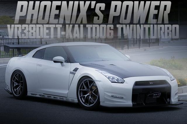 896馬力!VR38DETT改TD06ツイン!「フェニックスパワー」チューン!R35日産GT-Rピュアエディションの国内中古車を掲載