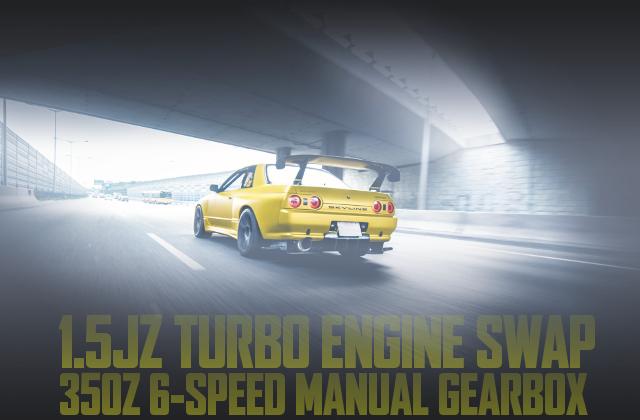 1.5JZエンジン改シングルタービン!350Z用6速MT!R32日産スカイライン2ドアGTS-Tのイギリス中古車を掲載