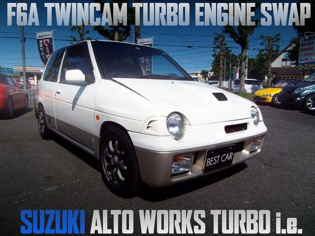 F6Aツインカムターボエンジン移植!スズキ3代目アルトワークス ターボi.e.の国内中古車を掲載