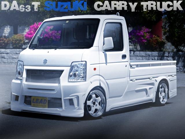 翔プロデュース製トランスフォーマーエアロ!DA63T型スズキ・キャリイトラックの国内中古車を掲載