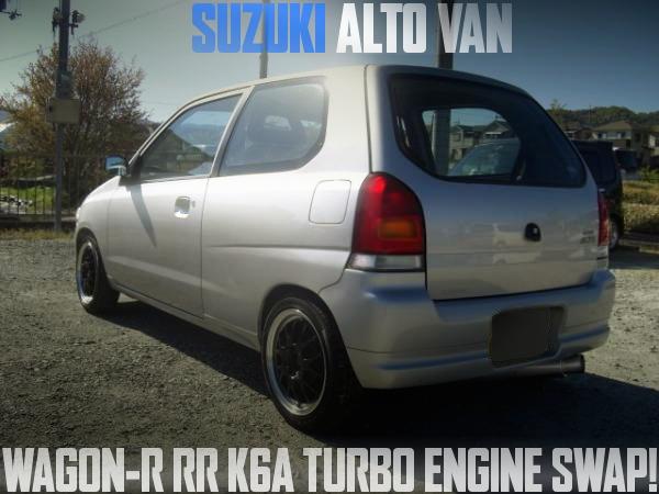 ワゴンR・RR流用!K6Aターボエンジン/ミッション/ドライブシャフト等移植!HA23型スズキ・アルトバンの国内中古車を掲載