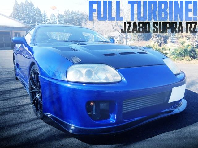 2JZ改フルタービン金プロ制御!TOP SECRET施工ロールバー!JZA80型トヨタ・スープラRZの国内中古車を掲載