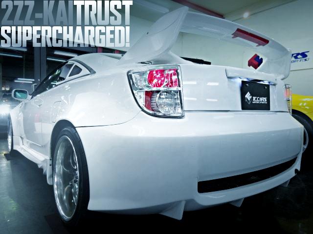 2ZZ改TRUSTスーパーチャージャー!エンドレスブレーキ!ワイドボディ!7代目トヨタT230型セリカSS-2の国内中古車を掲載