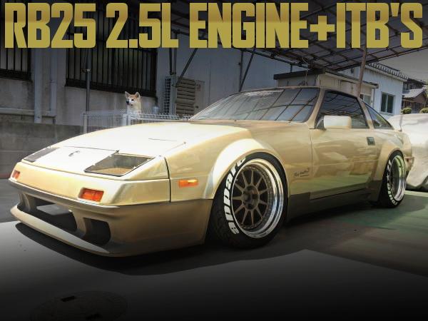 RB25エンジン+独立スポーツインジェクション!公認取得!PZ31日産フェアレディZの国内中古車を掲載
