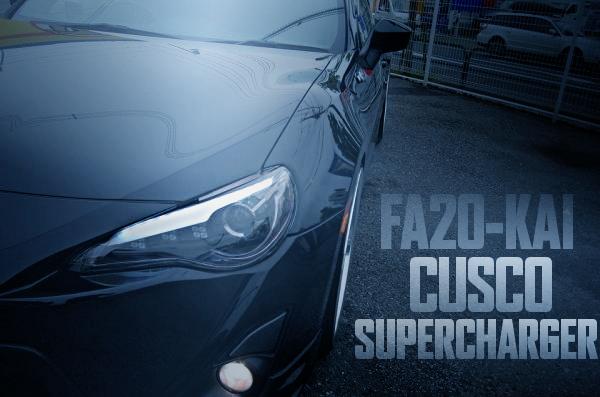 FA20エンジン改CUSCOスーパーチャージャー!前後D2ブレーキ!トヨタ86GTの国内中古車を掲載