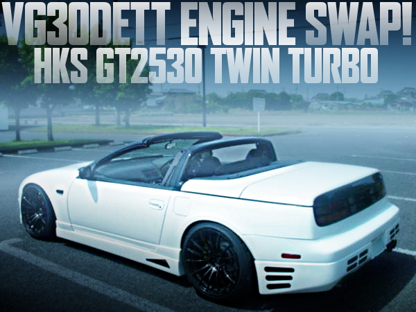 500馬力!VG30DETTエンジン移植!GT2530ツイン+GRID製ECU制御!HZ32日産フェアレディZコンバーチブルの国内中古車を掲載
