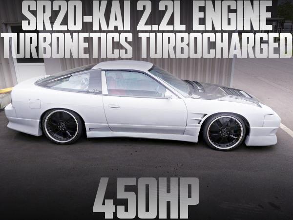 450馬力!SR20改2.2Lエンジン!ターボネティクスタービン!RPS13日産180SXの国内中古車を掲載