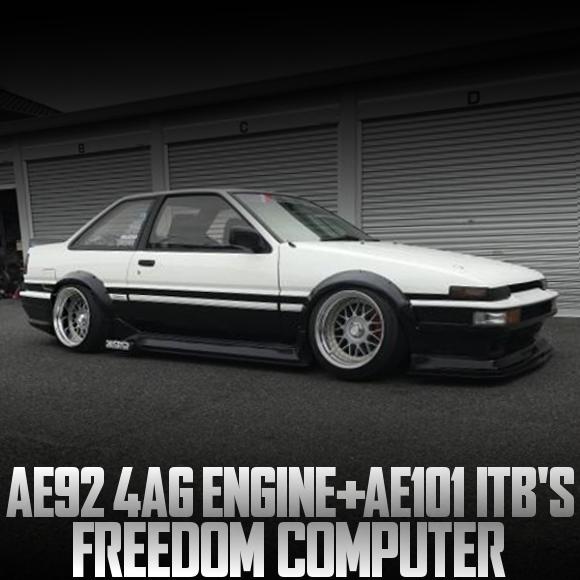 スタンスネイション掲載車!AE92後期4AGエンジン改AE101用4スロ装着フリーダム制御!AE86スプリンタートレノの国内中古車を掲載