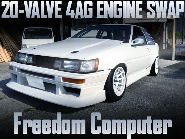 AE111用20バルブ4AGエンジン換装!FREEDOMコンピューター制御!AE86型トヨタ・カローラレビンGT-APEXの国内中古車を掲載