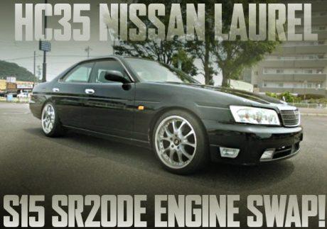 S15シルビア流用SR20DEエンジン換装!5速MT仕上げ!HC35日産ローレル・メダリストの国内中古車を掲載