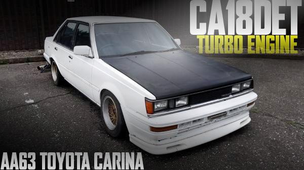 S13流用CA18DET型1.8Lターボエンジンスワップ!S14タービン装着!AA63型トヨタ・カリーナ4ドアGT-Rの国内中古車を掲載
