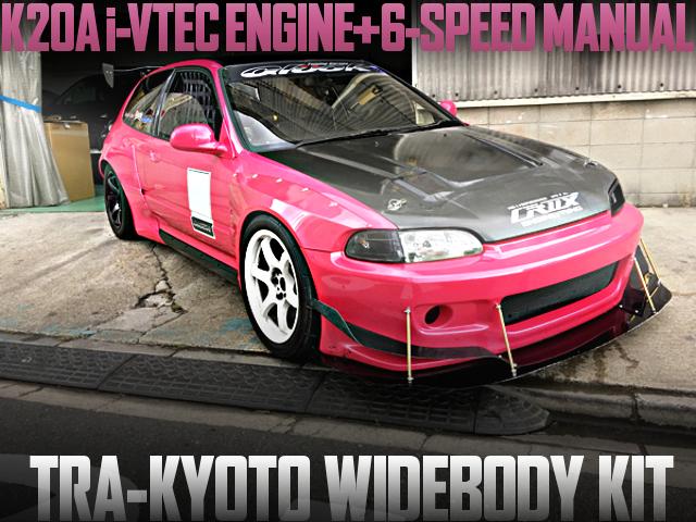 K20A型i-VTECエンジン+6速マニュアル換装!TRA京都PAMDEMワイドボディ!EG6型シビックSiRの国内中古車を掲載
