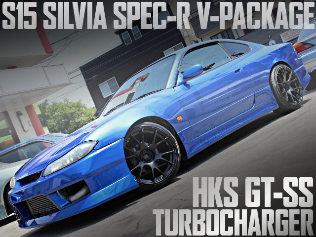 HKS製GT-SSタービン!最終特別限定車S15シルビア・スペックR・Vパッケージの国内中古車を掲載