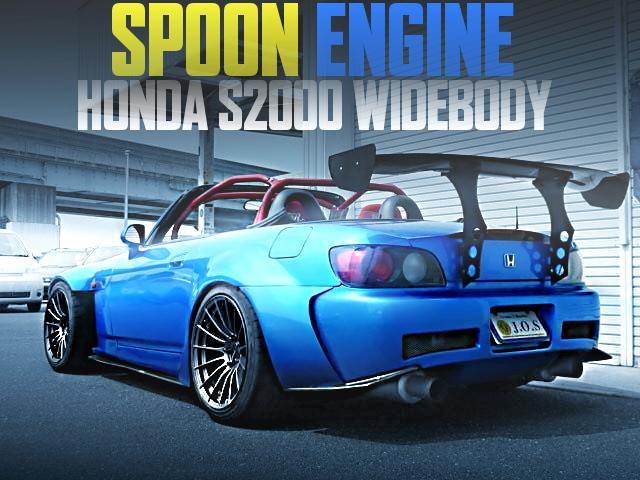 SPOONエンジン搭載!カーボンワイドフェンダー!ワンオフGTウイング!ホンダS2000の国内中古車を掲載