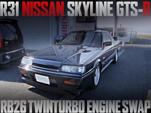 RB26ツインターボエンジン公認!ホモロゲ取得800台限定!HR31日産スカイラインGTS-Rの国内中古車を掲載