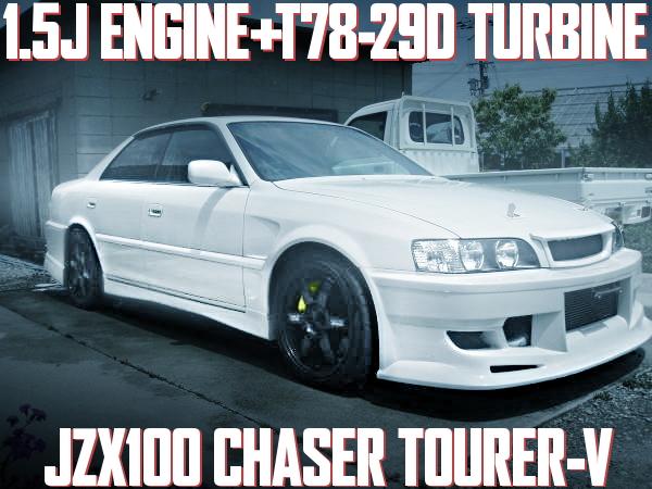 腰下2J!1.5JエンジンT78-29Dタービン!HKS金プロ制御!JZX100型チェイサーツアラーVの国内中古車を掲載