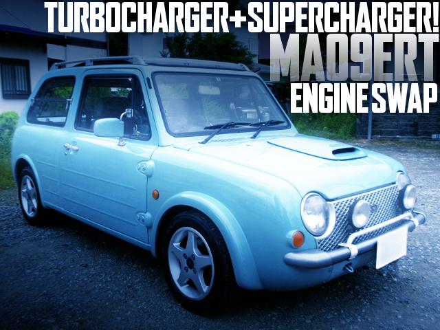 スーパーターボ用MA09ERTダブルチャージエンジン!マーチRクロスMT!PK10日産パオの国内中古車を掲載