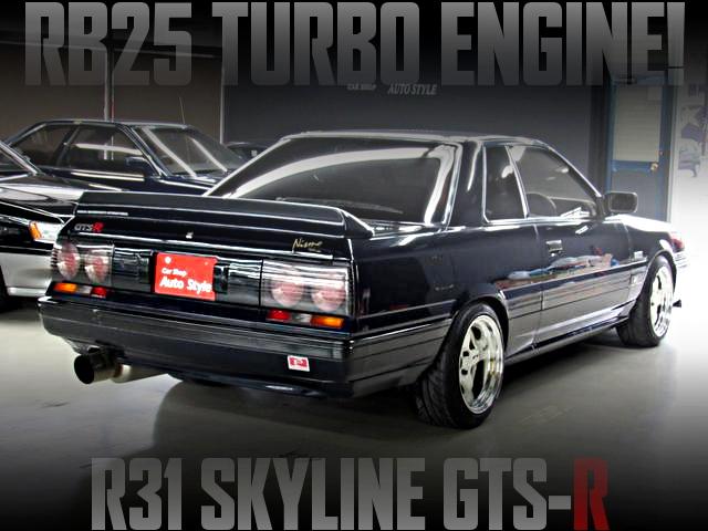 RB25ターボエンジンスワップ公認!ホモロゲ800台!限定車!HR31日産スカイラインGTS-Rの国内中古車を掲載