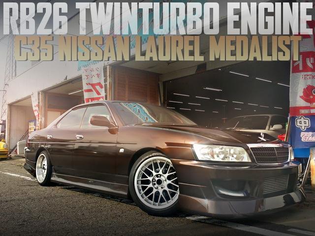 GT-R用RB26DETTツインターボエンジン+5速MT公認!C35日産ローレルメダリストの国内中古車を掲載