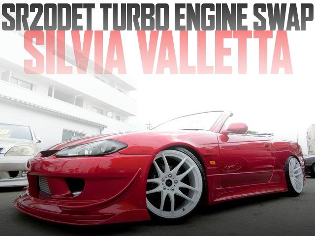 スペックR流用SR20ターボエンジン+6速MT移植!VERTEXエアロ!S15日産シルビア・ヴァリエッタの国内中古車を掲載