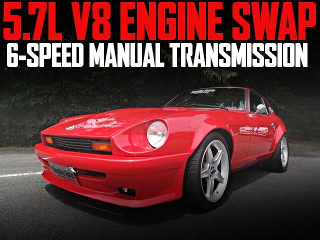 LS1型5.7リッターV8エンジン+6速マニュアル仕上げ!左ハンドル!HLS30型ダットサンZ(フェアレディZ)の国内中古車を掲載