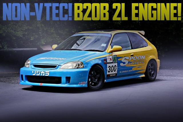 「SPOONスポーツ」カラー仕上げ!B20Bエンジン(NON-VTEC)換装!!EKシビックのタイ中古車を掲載