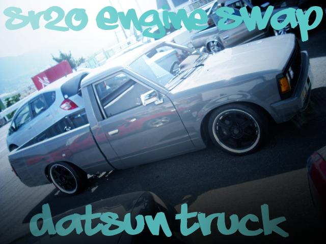 SR20エンジン換装+5MT組み合わせ!左ハンドル!720型ダットサントラックの国内中古車を掲載