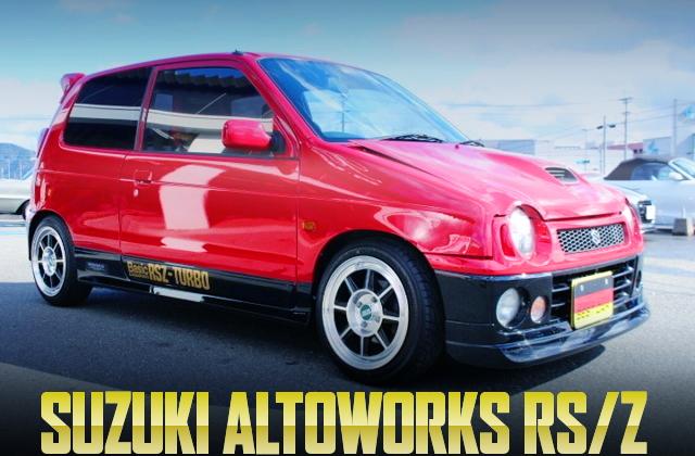 RED×BLACK!R30スカイラインRSカラーリング!モンスターIHIタービン!4代目SUZUKIアルトワークスRS/Zの国内中古車を掲載