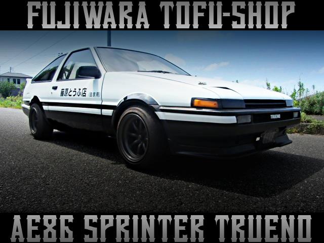 AE86 FUJIWARA TOFU SHOP