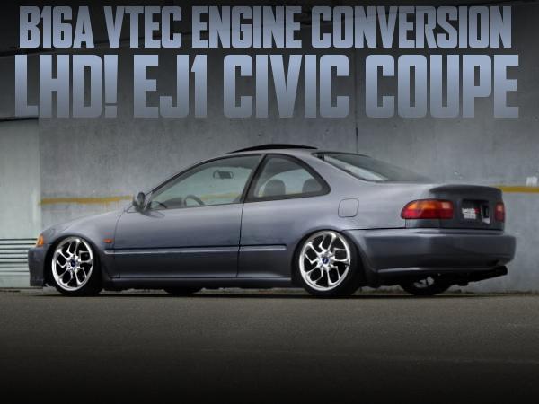B16A型VTECエンジン+5速マニュアル公認!左ハンドル!EJ1型ホンダ・シビッククーペの国内中古車を掲載