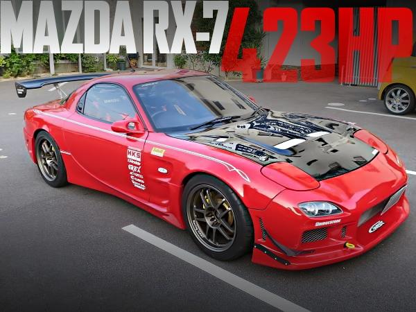 MAZDA RX7 423HP