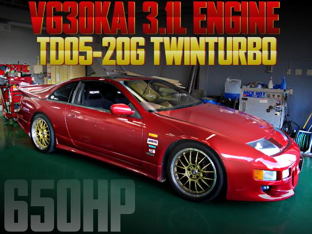 TD05TWINTURBO GCZ32 300ZX