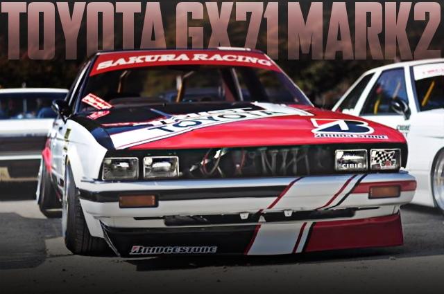 FUKUOKA SPEC GX71 MARK2