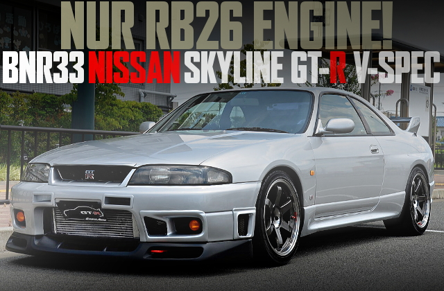 BCNR33 SKYLINE GT-R V-SPEC