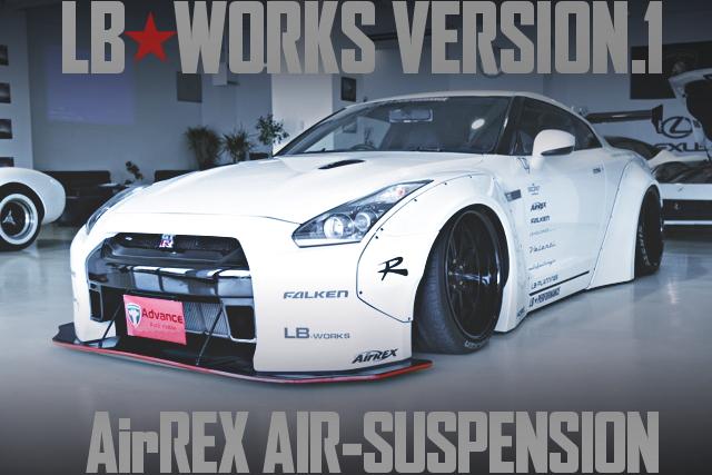 LB-WORKSバージョン1仕上げ!足回りAirREXエアサス!Fi可変バルブR35日産GT-Rブラックエディションの国内中古車を掲載