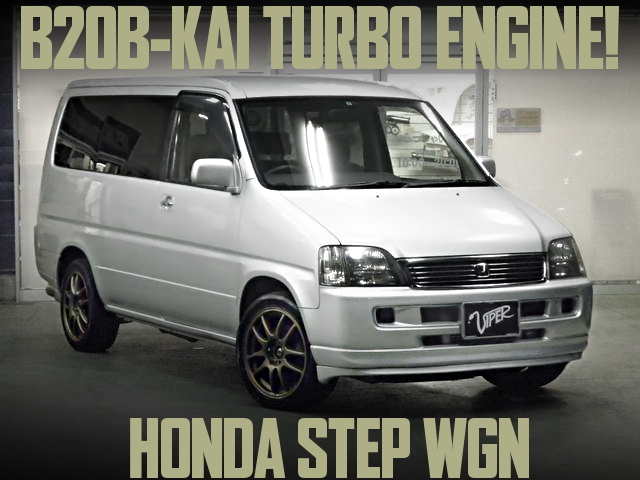 B20B TURBO STEPWGN
