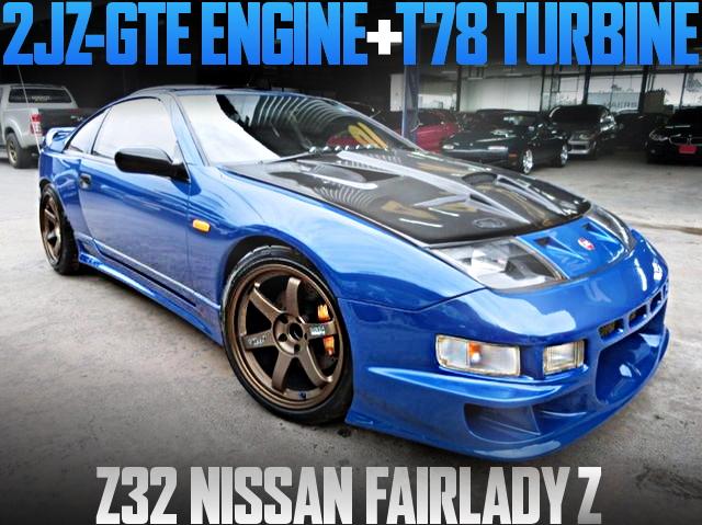 630馬力!2JZ-GTEエンジン改T78タービンHKS金プロ制御!1J用5MT!Z32日産フェアレディZのタイ中古車を掲載