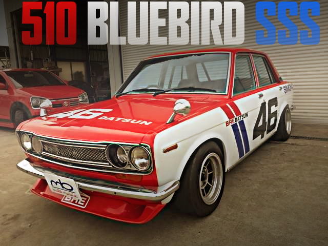 BRE COLOR 510 BLUEBIRD