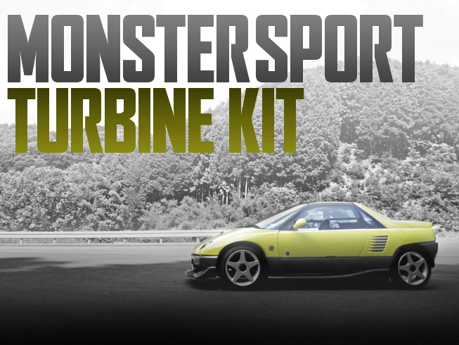 MONSTER SPORT TURBINE AZ1