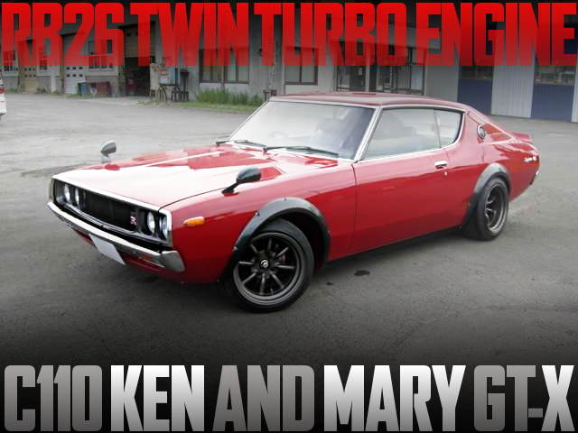 RB26 SWAP C110 KEN AND MARY