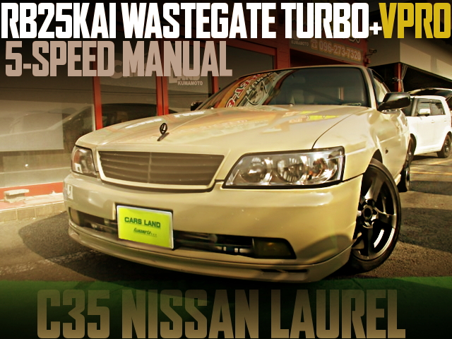 WASTEGATE TURBO C35 LAUREL