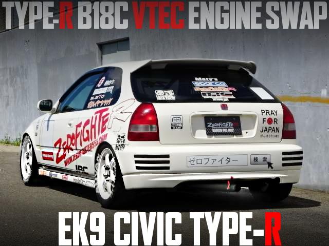 B18C VTEC SWAP EK9 CIVIC