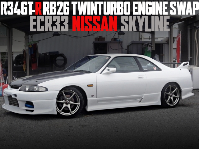 RB26 TWIN TURBO ECR33 SKYLINE
