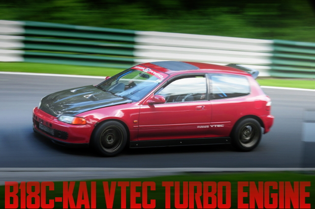 B18C TURBO EG CIVIC