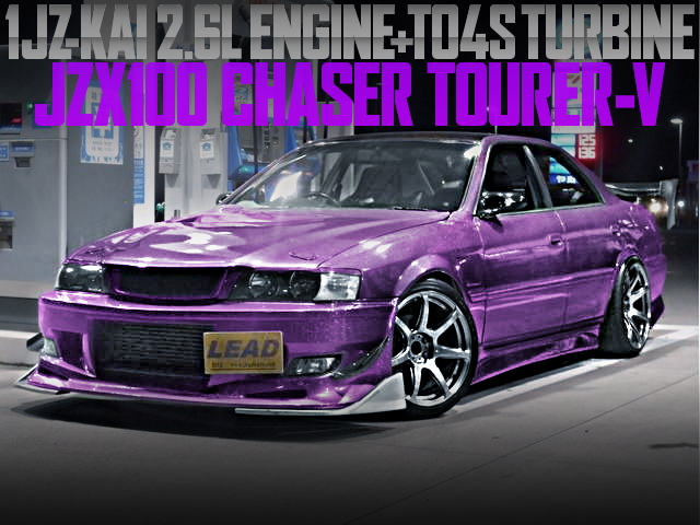 1JZ 2.6L TO4S JZX100 CHASER