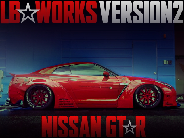 LB-WORKS VERSION2 R35 GT-R