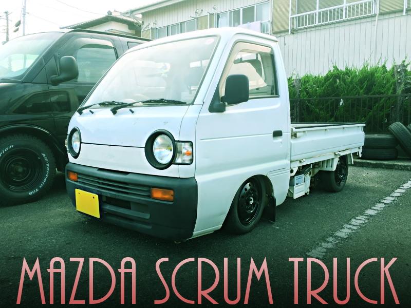 BAGGED MAZDA SCRUM TRUCK