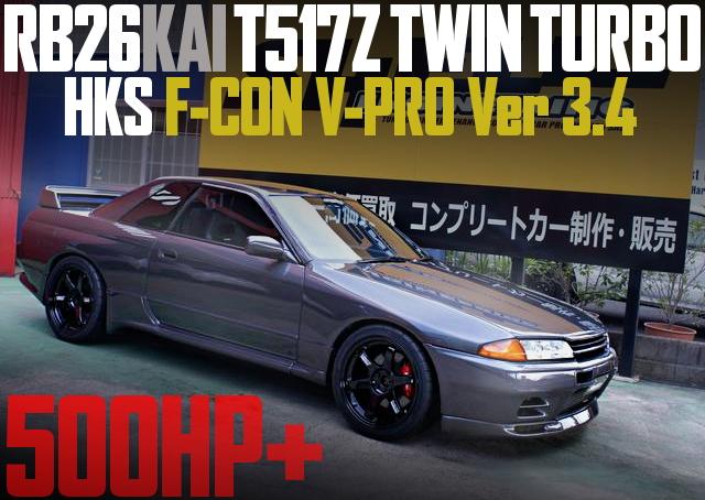 500HP T517 TWINTURBO R32 GTR